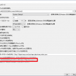 ESP32のULPアセンブリ言語入門 その8 ulptool