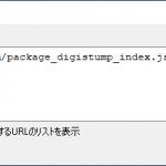 USB直挿しマイコン Digispark(ATTINY85)