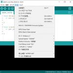 Arduino IDEでESP32フラッシュ削除プラグインを作ってみた