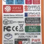 M5StickCの新型スクリュー追加版レビュー