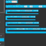 M5StickCでUIFlow入門 その8 リモコンを使ってスマホからブラウザで操作する