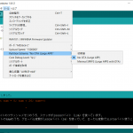 M5Stack ATOM EchoにWaveファイルを埋め込んで再生する