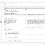 ExcelのData StreamerでArduinoからのリアルタイムデータ受信+分析