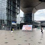 Maker Faire Tokyo 2020に行ってきた