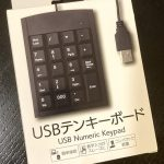 キャンドゥ USBテンキーボード 330円