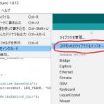 AquesTalk ESP32をかんたんに使う(ESP32 1.0.4編)